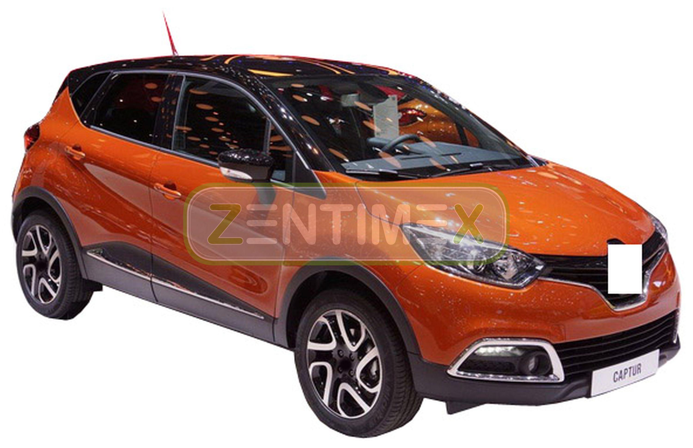 Geriffelte Kofferraumwanne für Renault Captur Experience Steilheck Geländewagen